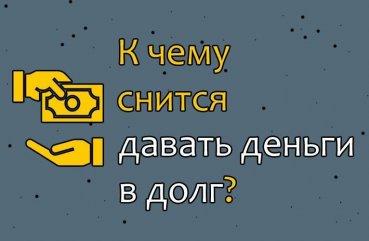 планируется выдать льготный кредит на целое число миллионов рублей на 5 лет 20