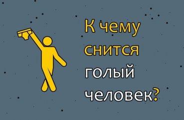Много Голых Пацанов Вк